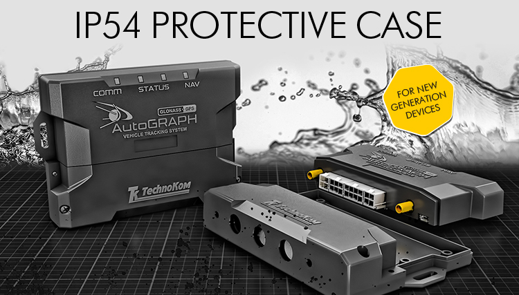 ag-ip54-case